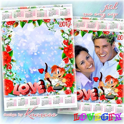 Calendar-photoframe 2017 for Photoshop - Merry Cupid
