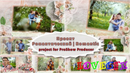 Romantic - project ProShow Producer