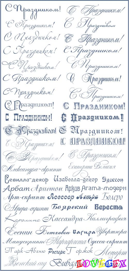 A collection of manuscripts and decorative fonts