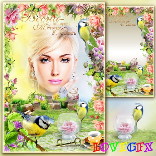 Photo frame - Spring is the time to dream and to love
