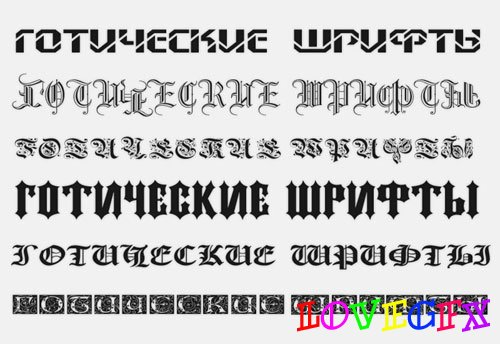 Gothic fonts with Cyrillic support