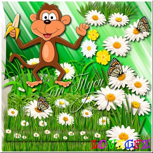 Clip Art for children - A green lawn with daisies and butterflies
