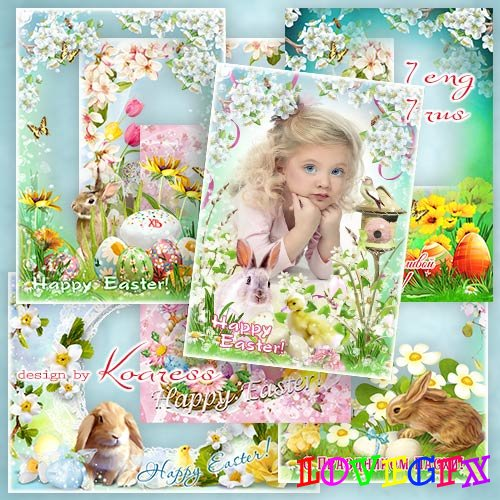 Set of frames for Photoshop - Happy Easter wishes