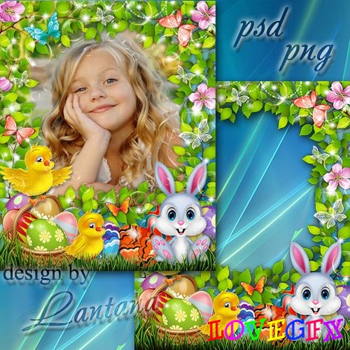 Children frame - I like this day a spring, Easter bright day
