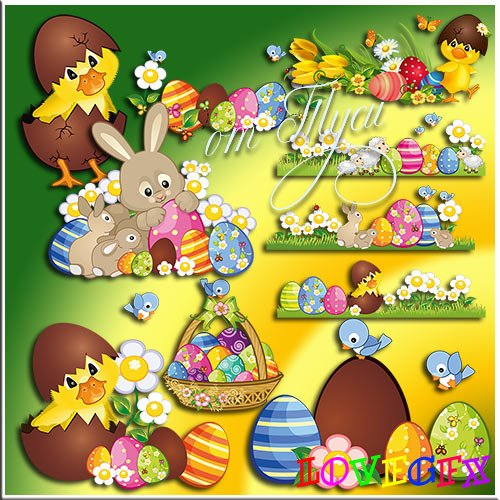 On Easter holiday I wish good - Clipart for Easter