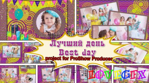 Best day - project ProShow Producer
