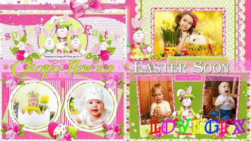 Easter Soon - project ProShow Producer