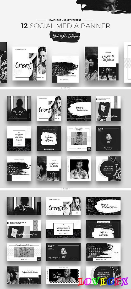 Black & White Social Media Designs - 1425702