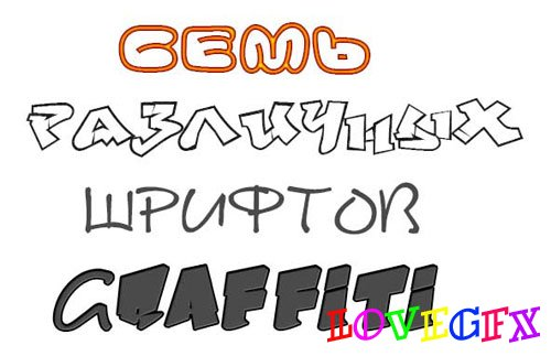 Set of Graffiti fonts