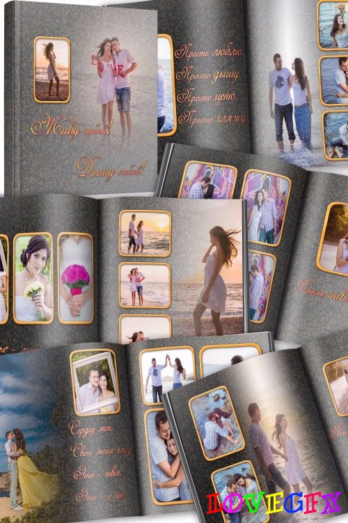 Universal photobook - With gold elements