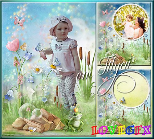 Children frame for photo and collage - Fairy story