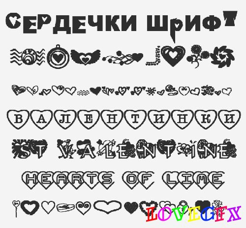 Set of romantic fonts and symbols