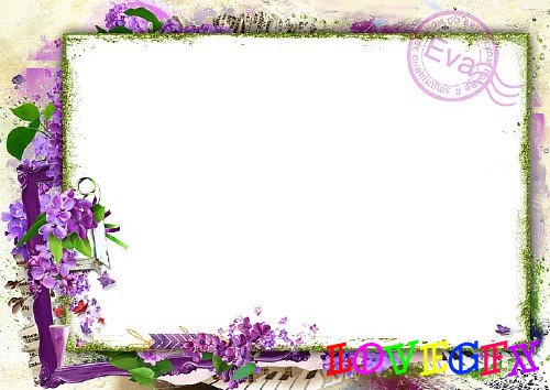 Photo frame - Lilac will soon blossom