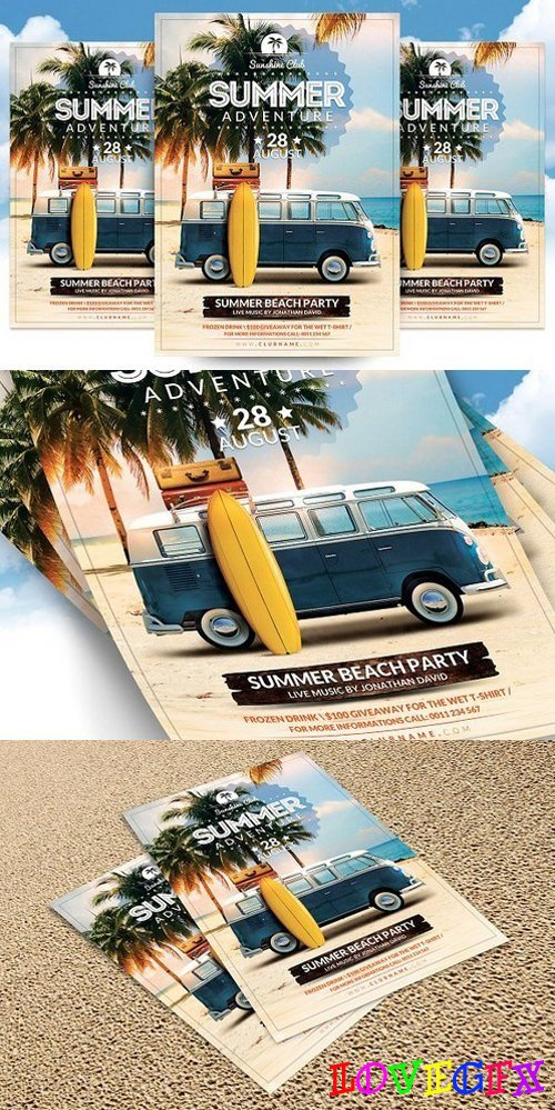 Summer Adventure Flyer Template 1472755