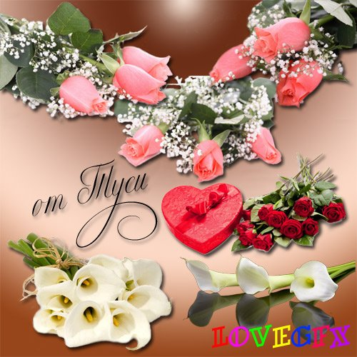 Clipart - Tenderness of flowers