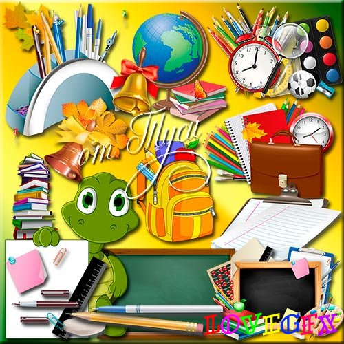 School clipart - School Supplies - Casual student satellites