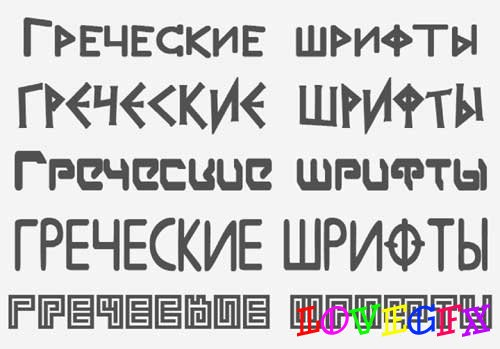 A set of fonts in the Greek style