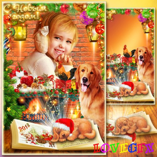 Frame for Photoshop - Year of the Dog will bring happiness to us