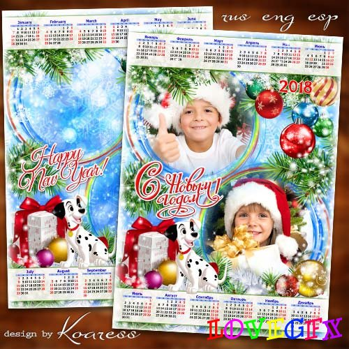 Children calendar with framework for Year of the Dog - Happy winter holiday