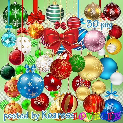 Winter png clipart for Photoshop - Christmas, new year balls and decoration- part 1