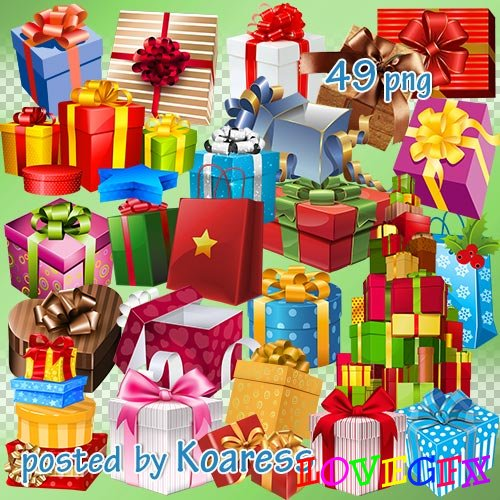 Png clipart for Photoshop - Gift boxes, gifts