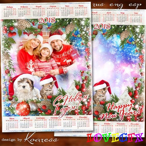 Calendar with photo frame for 2018 Year of the Dog - Congratulations on the holiday, let the cherished dreams come true