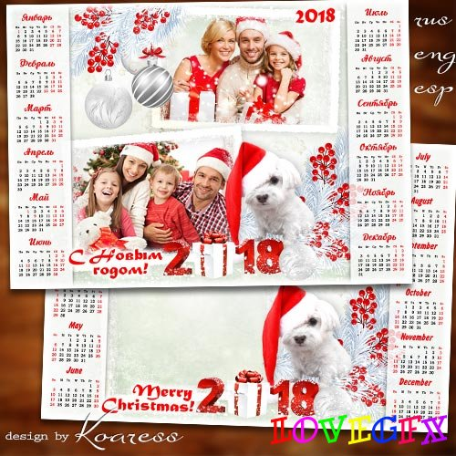 Calendar with frame for 2018 - Merry holiday in a white silver