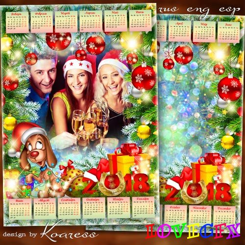 Calendar-photo frame for 2018 Year of the Dog - Together we will meet the New Year