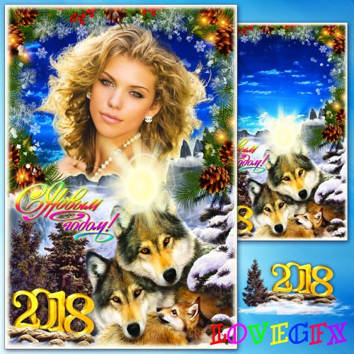 Christmas frame for Photoshop - New year is coming