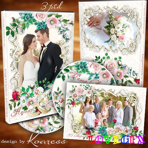 Wedding DVD disk cover and photo frame for Photoshop - Let your life be a beautiful fairy tale
