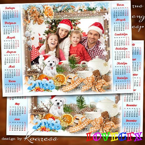 Calendar-frame for 2018 - We wish your family warm and magical holidays