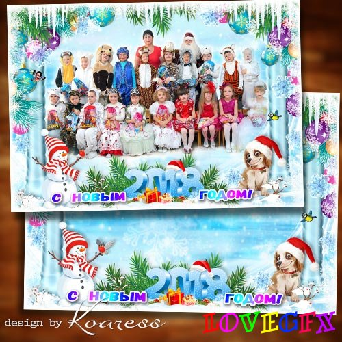 Children winter frame for kindergarten new year holiday photos - In the realm of the Snow Queen we will play round dance
