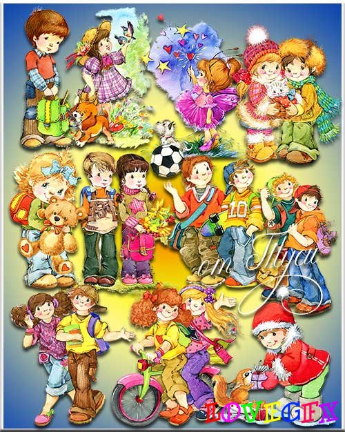 Clipart - The joy of a sunny childhood