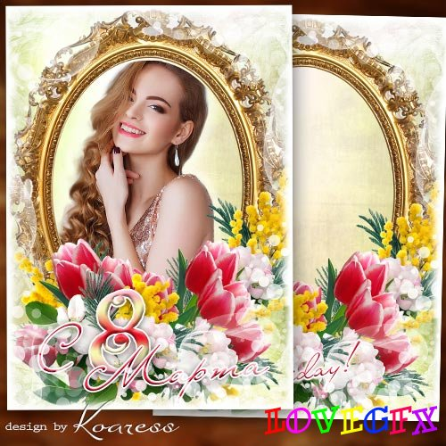 Romantic frame for March 8 - Joy, warmth and affection, live happily, as if in a fairy tale