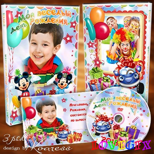 DVD disk cover with frame and flyer for children party - Happy Birthday