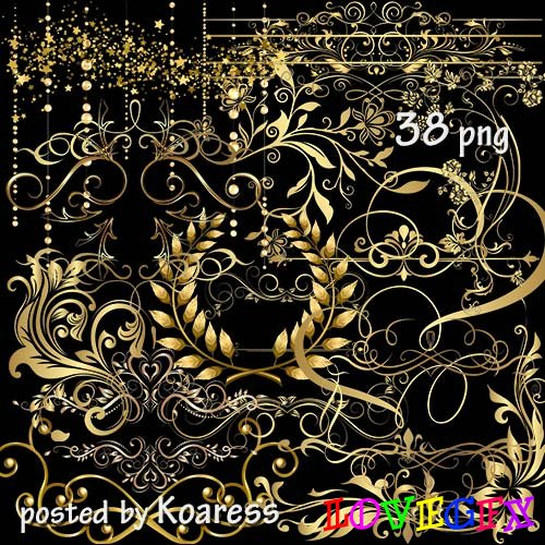 Clipart png - flash, highlights, lighting effects