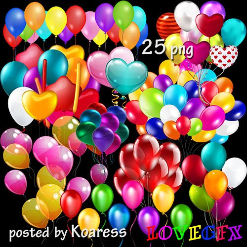 Clipart png - balloons -part 1