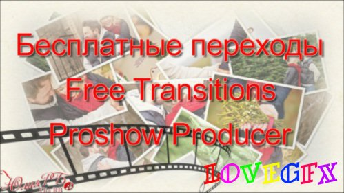 Transitions for ProShow producer - Abstraction