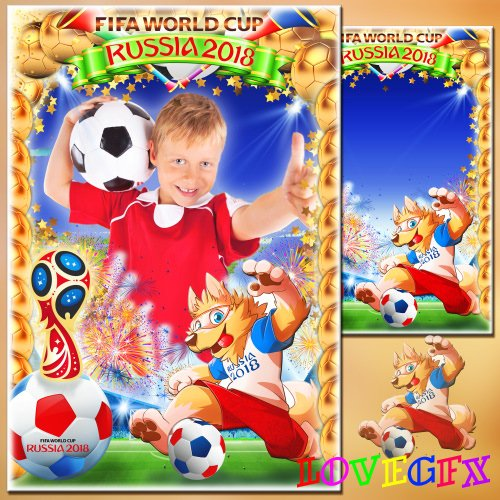 Frame for Photoshop - Sports Holiday