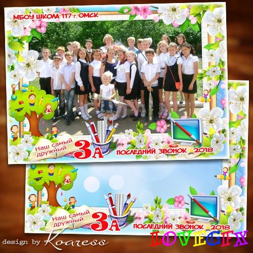 Frame for school class photos - The last bell