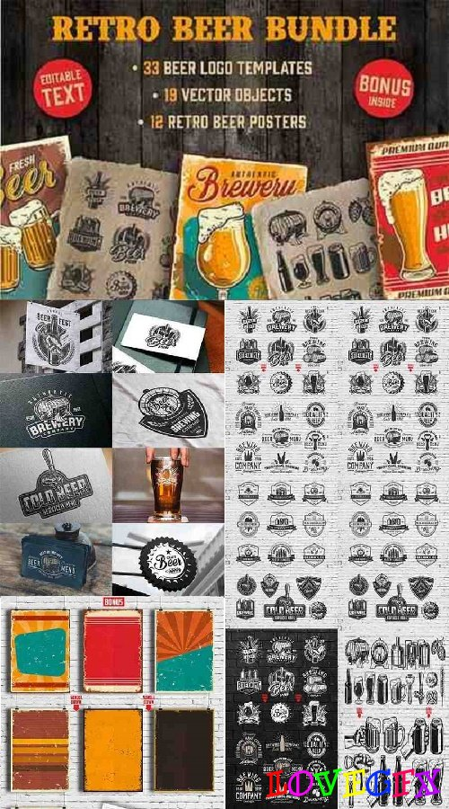 Retro Beer Bundle 2659311