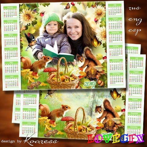 Children calendar with frame for 2019 - Autumn forest