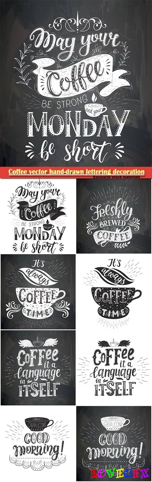 Coffee vector hand-drawn lettering decoration for restaurant and bar