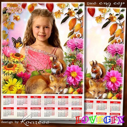 Calendar with photoframe for 2019 - Autumn gives us flowers of wonderful beauty