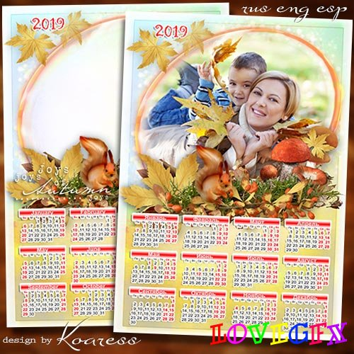 Children, family calendar-photoframe for 2019 - In the autumn in the forest
