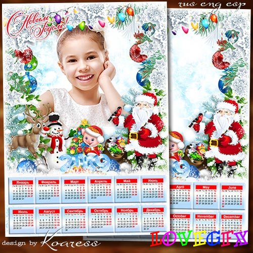 New Year calendar-photoframe for 2019 year of the Pig - Let Santa Claus in the New Year all that you want will bring