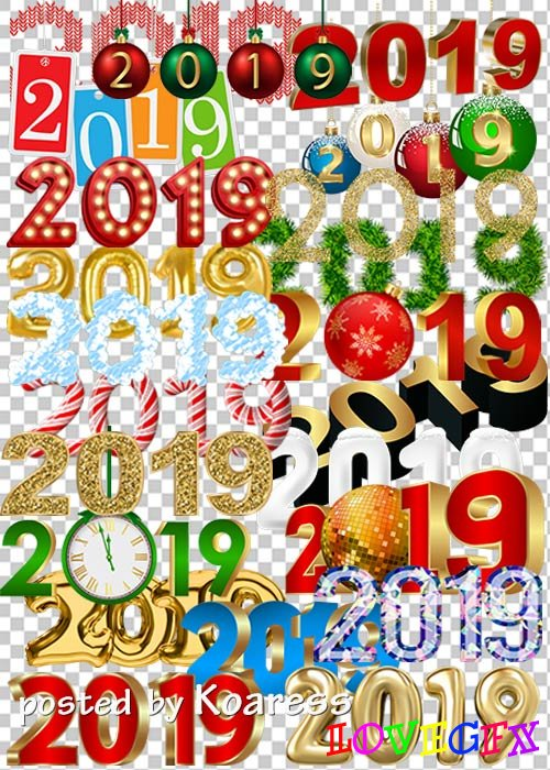 Transparent clipart png for design - Year 2019