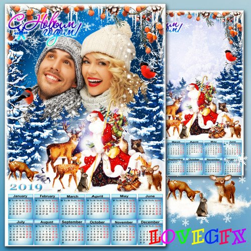 Calendar with frame on 2019 year - Winter Forest miracle waiting soon New year