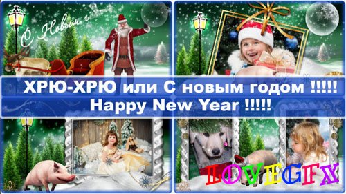 Happy new year - project ProShow Producer