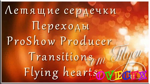 Flying Hearts - Transitions for ProShow Producer